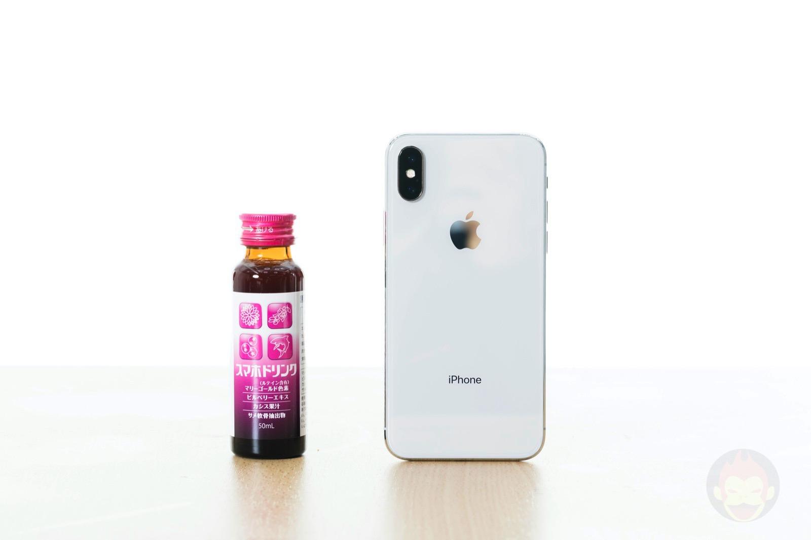sumaho-drink-01.jpg