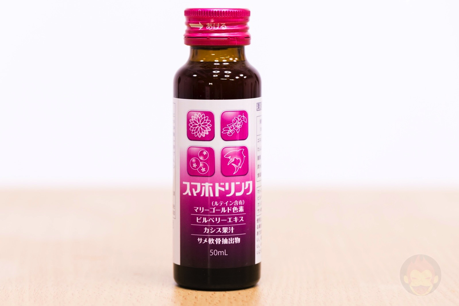sumaho-drink-02.jpg