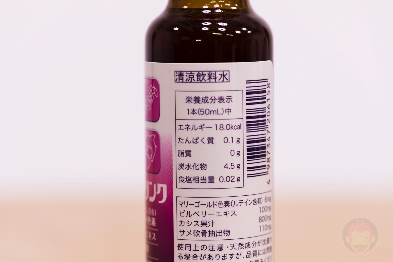 sumaho-drink-03.jpg
