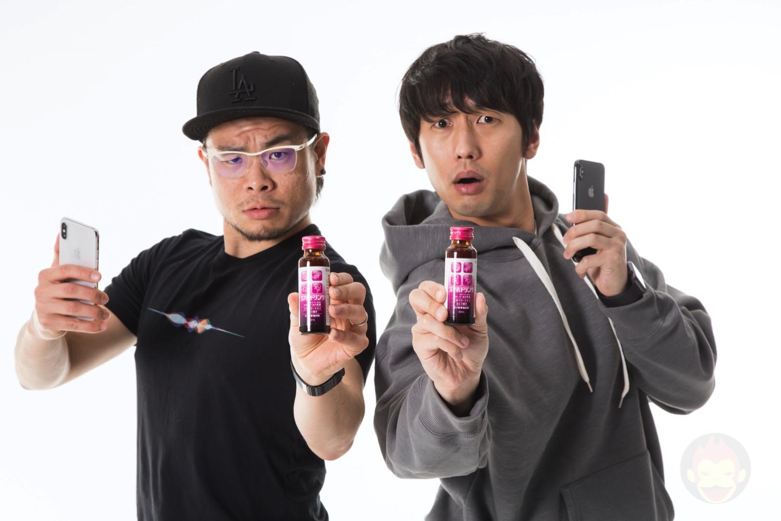 sumaho-drink-14.jpg