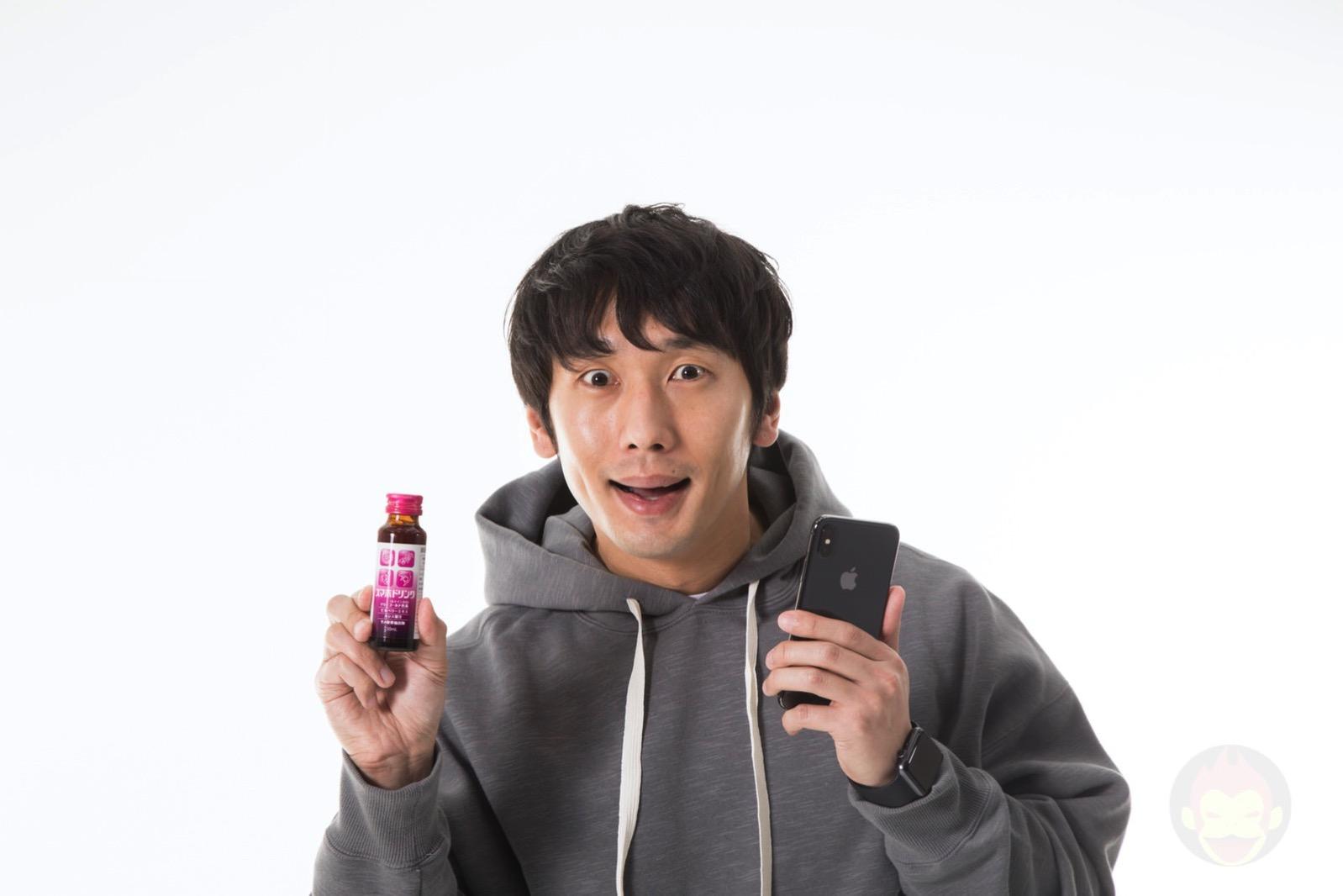 sumaho-drink-17.jpg