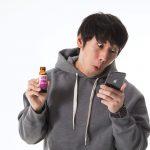 sumaho-drink-25.jpg