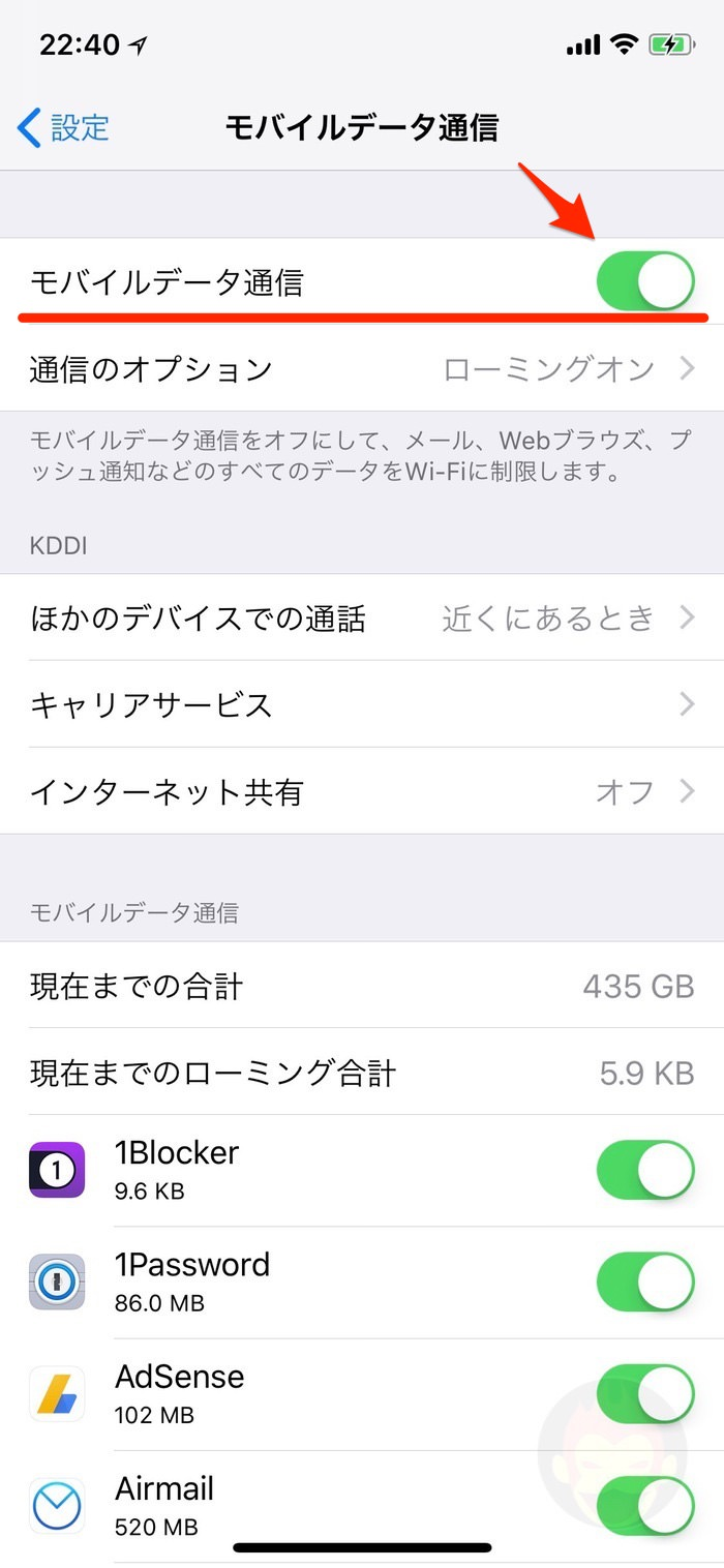 tethering-on-a-iphone-02-2.jpg