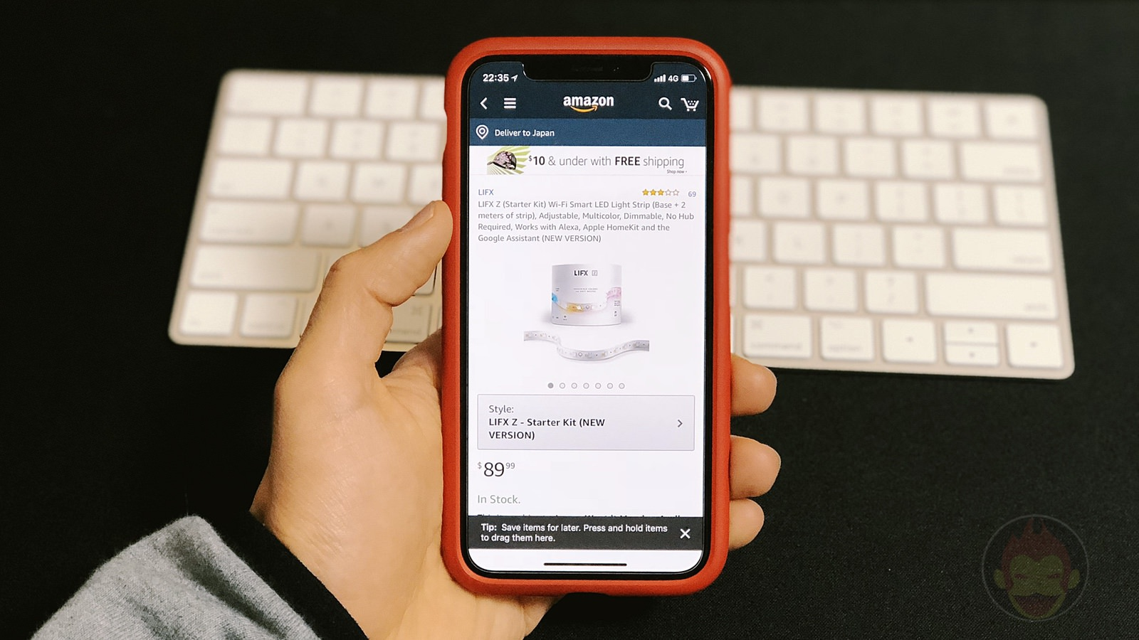 Amazon International Shopping Feature 02