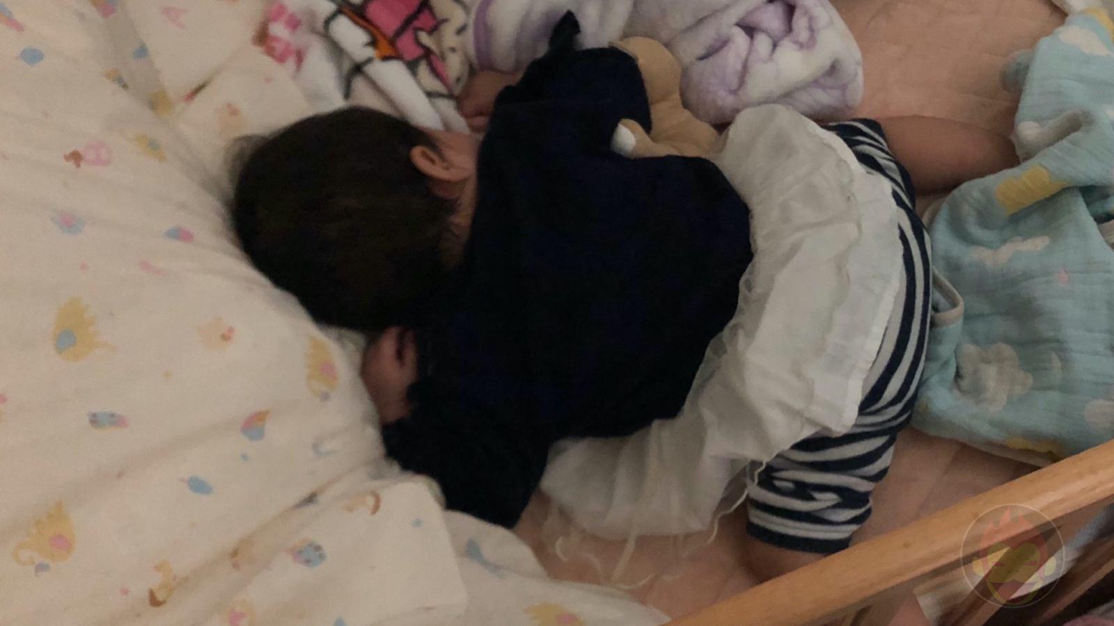 Angel is asleep very strangely