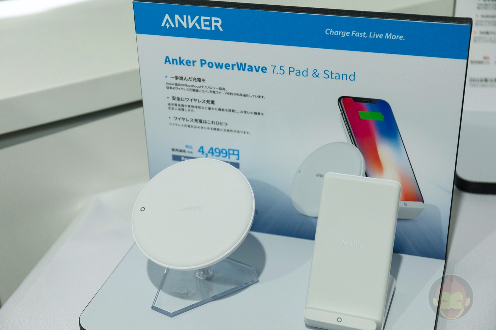 Anker PowerWave Pad and Stand 01