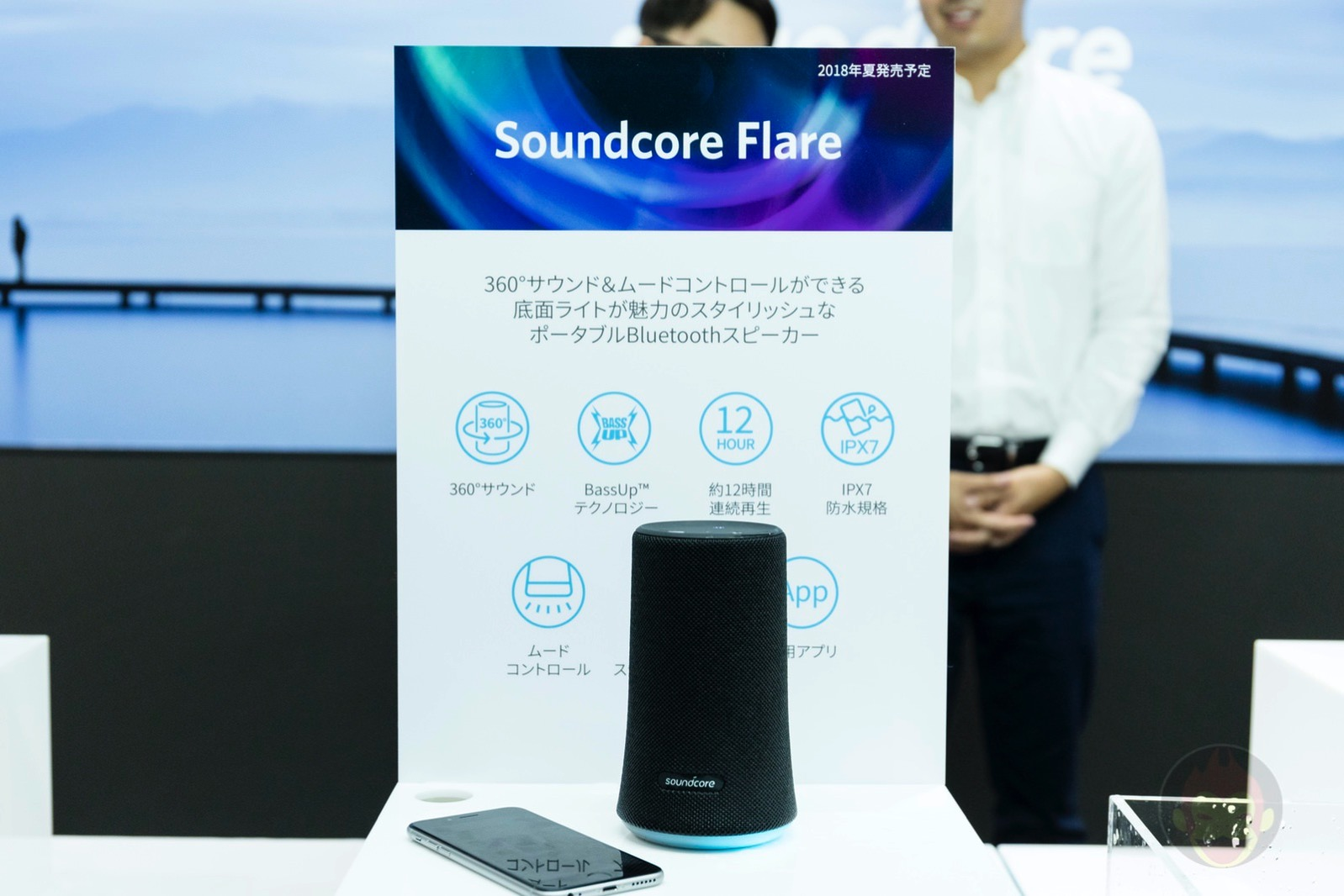 Anker SoundCore Flare 01