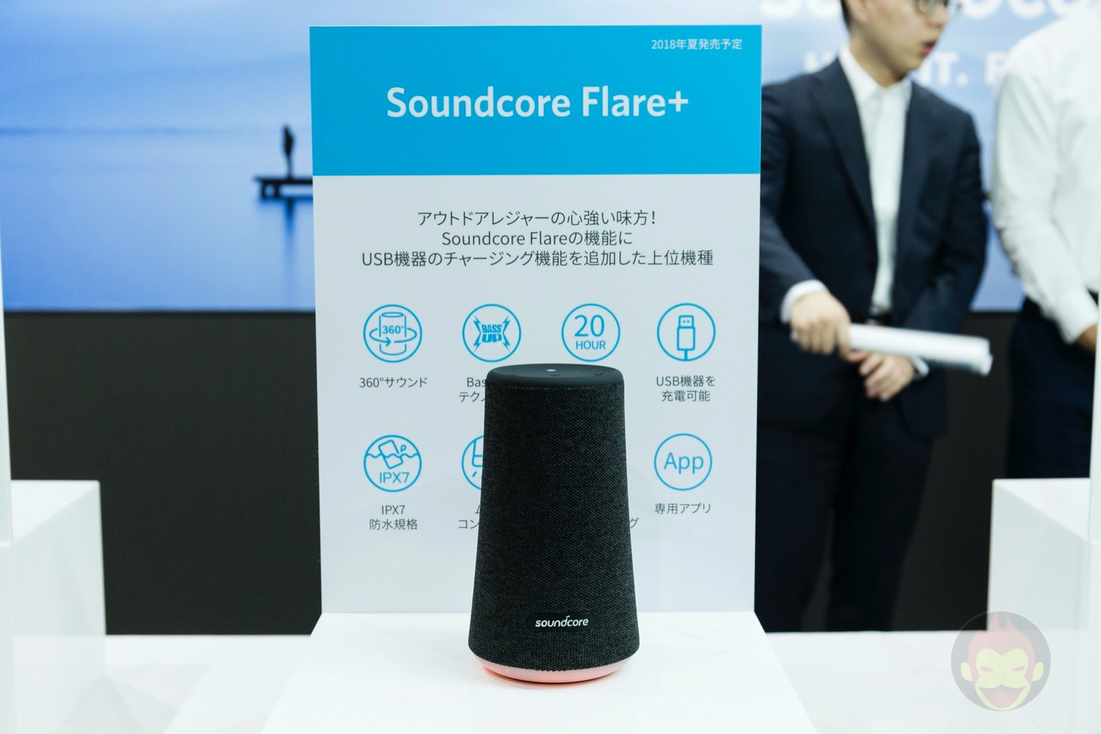 Anker SoundCore FlarePlus 01