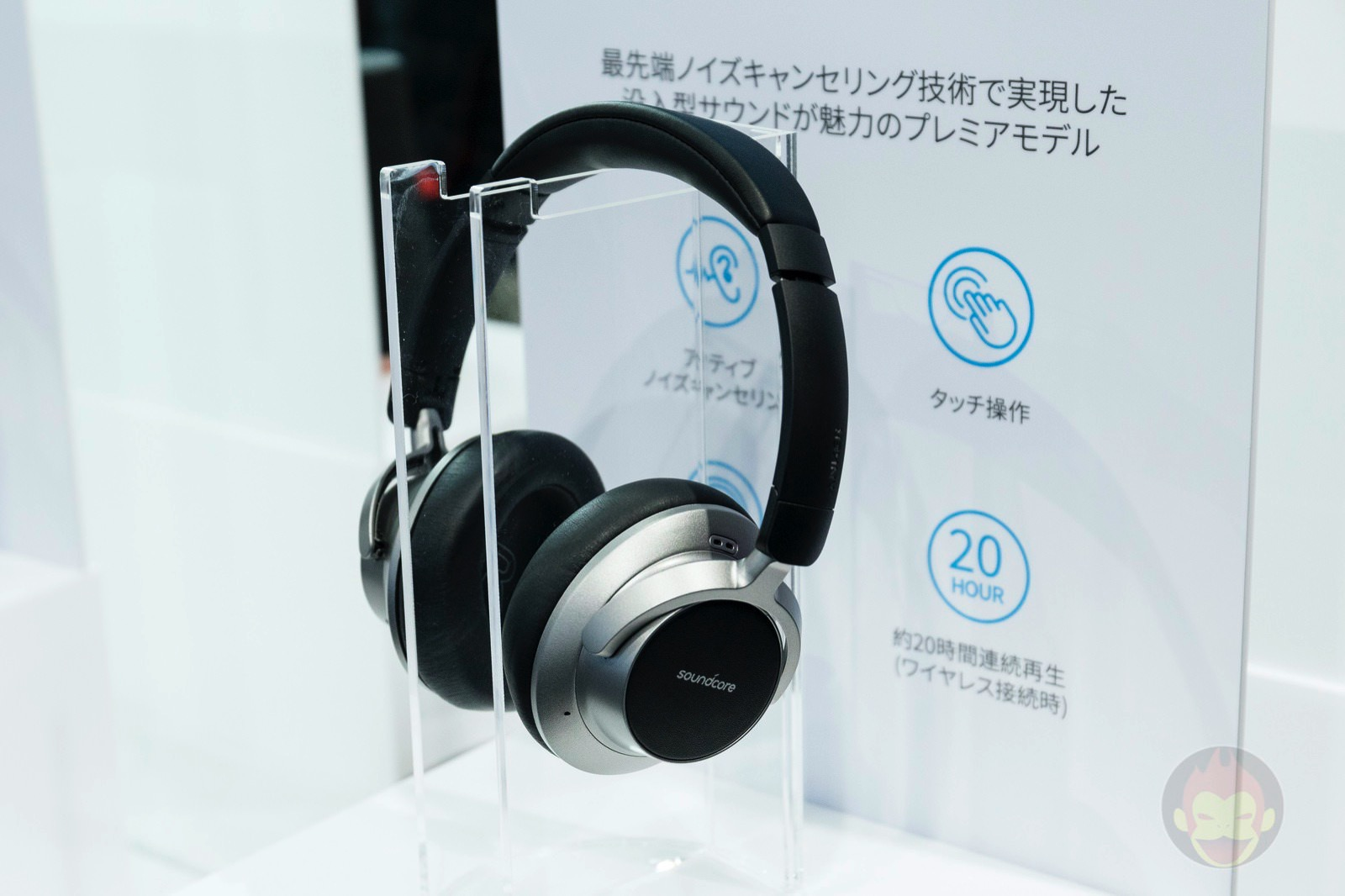 Anker SoundCore Space NC 02