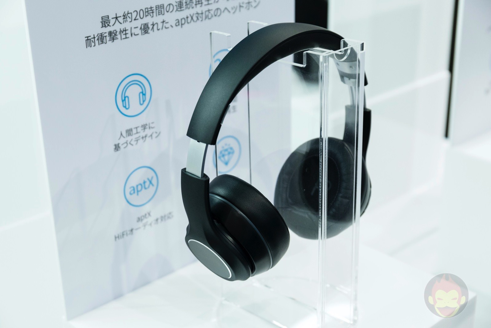 Anker SoundCore Vortex 04