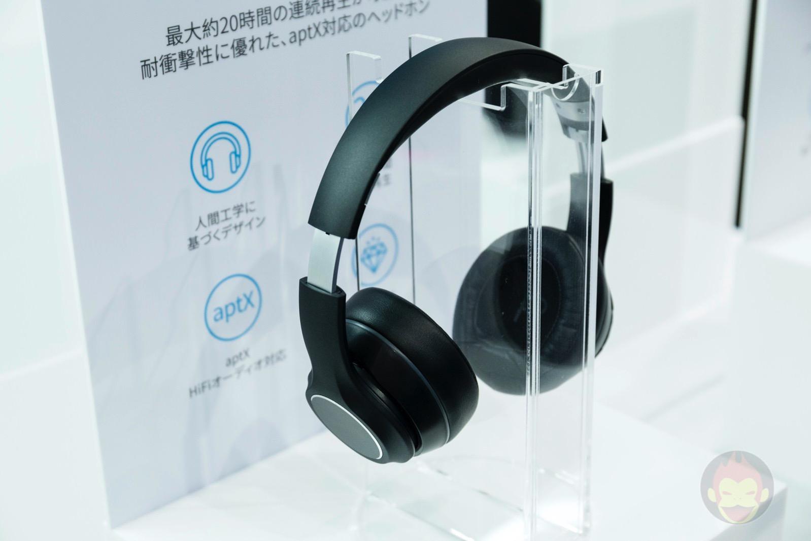 Anker SoundCore Vortex 04