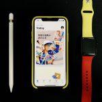 App-Store-iPhoneX-Apple-Watch-Apple-Pencil-01.jpg