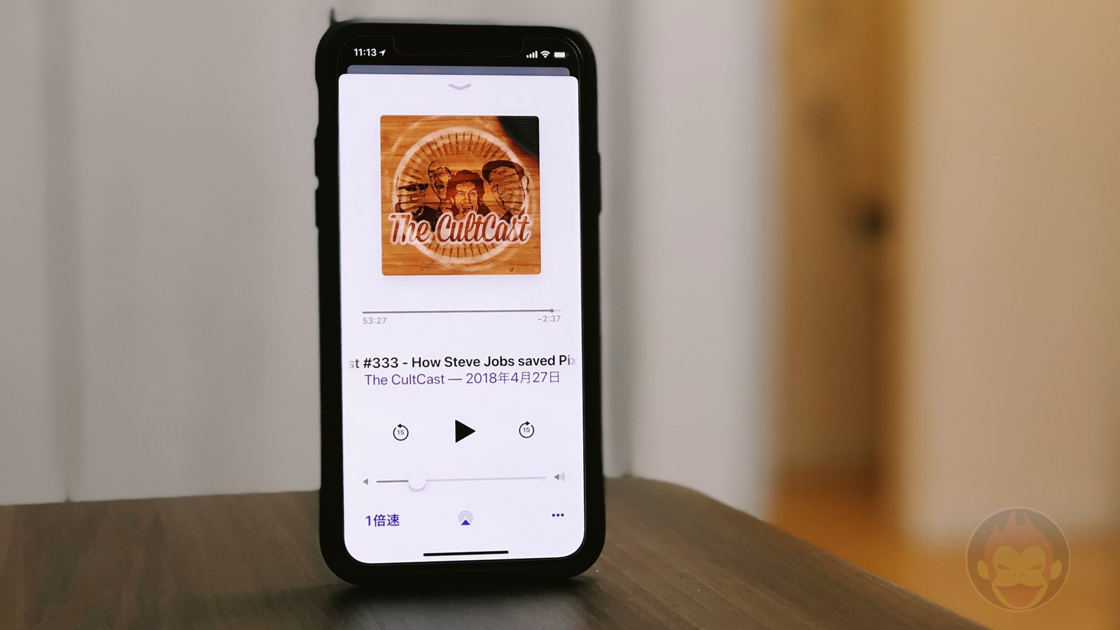 Apple Podcasts App CulfCast 01
