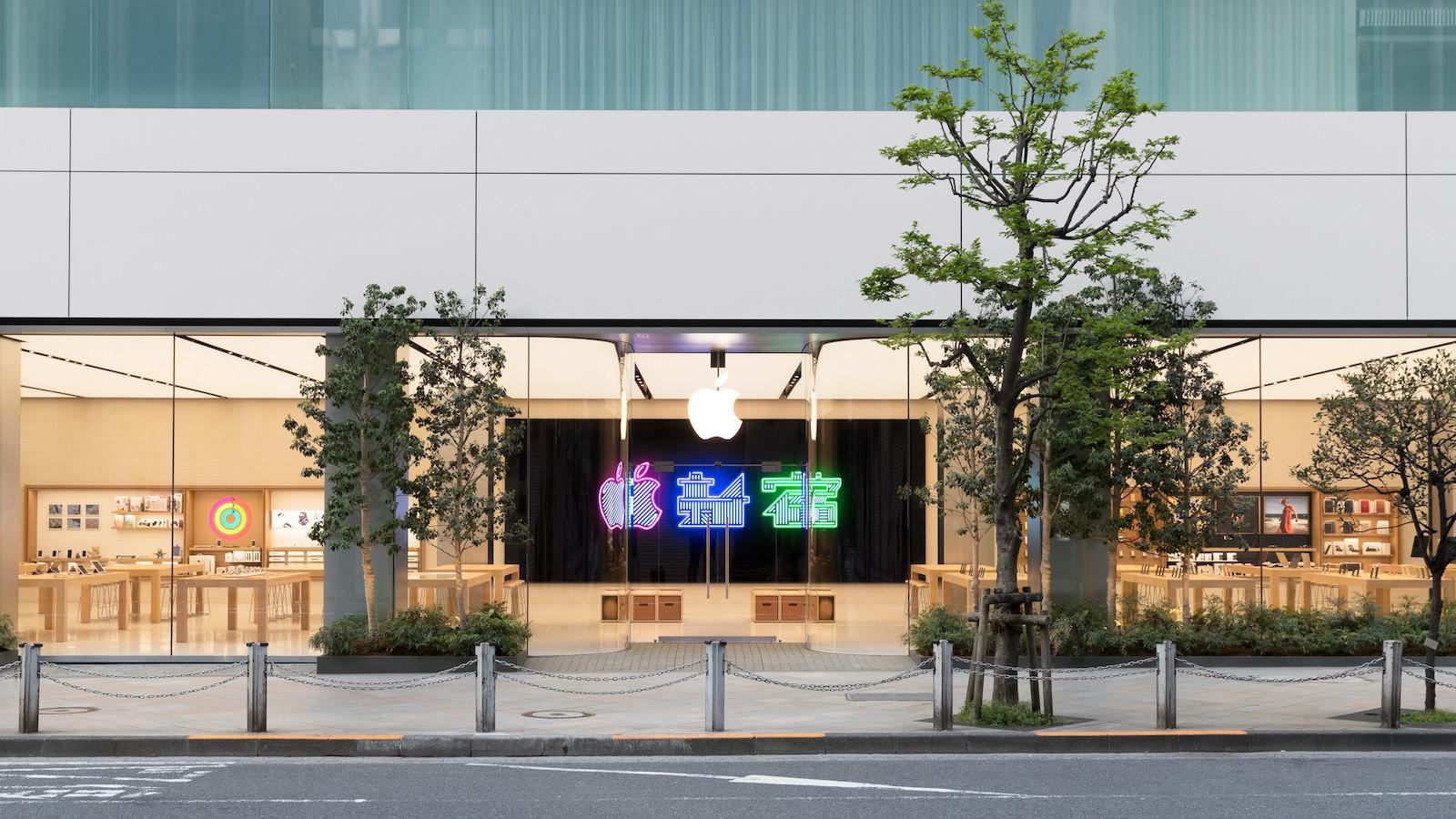 Apple_Store_Exterior_Tokyo_Shinjuku_04042018.jpg
