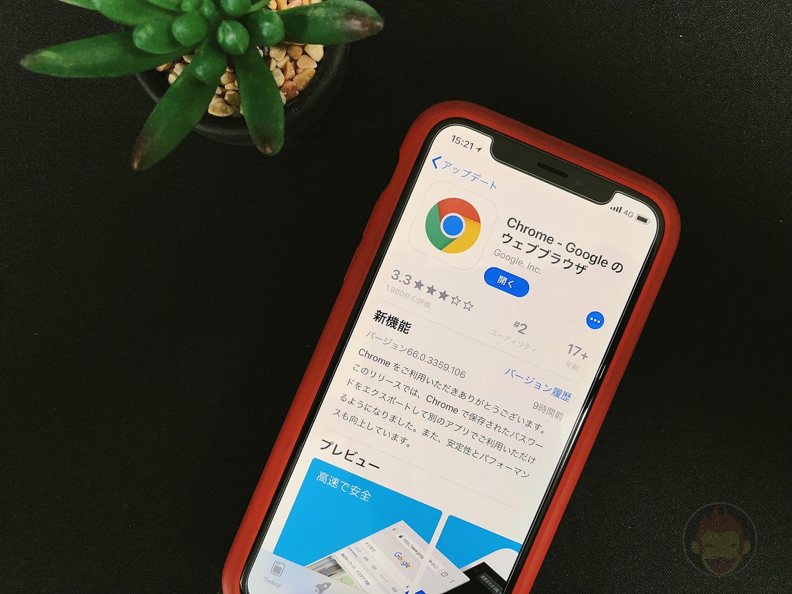 Chrome Update Password Export Feature 01