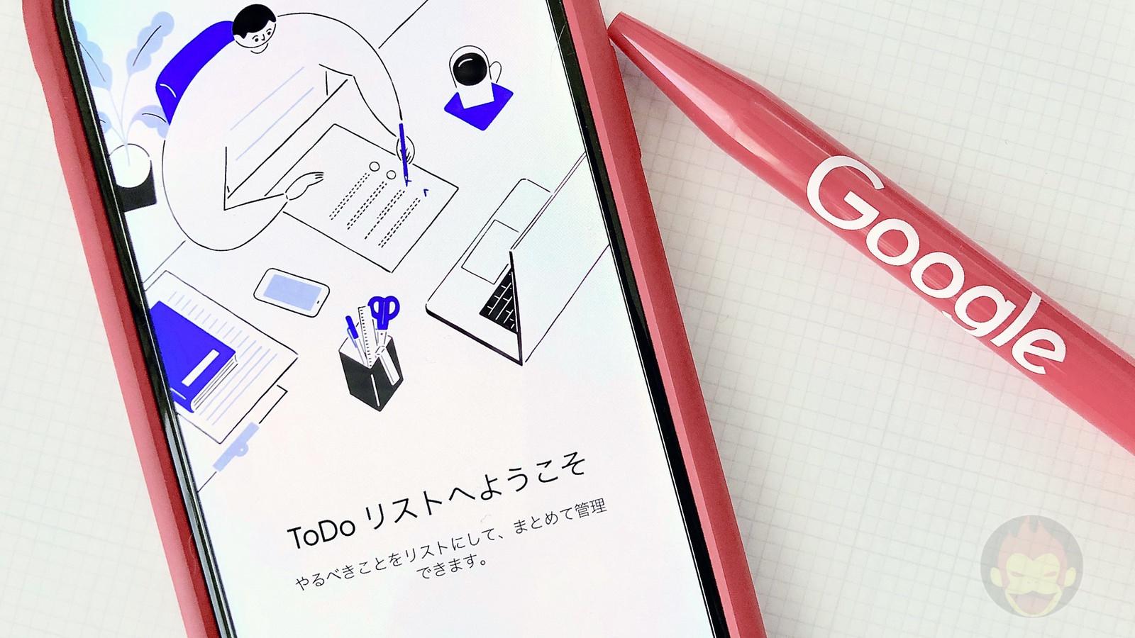 Google ToDo 01