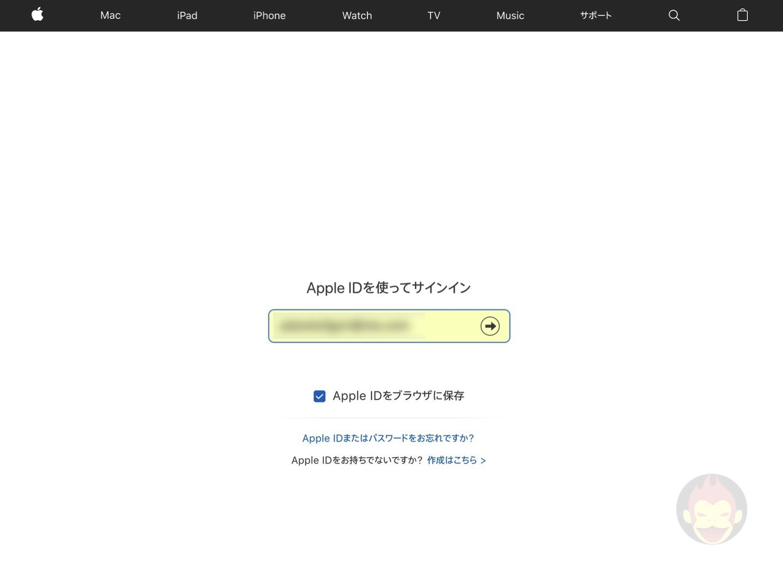 How to buy apple care for mac 03