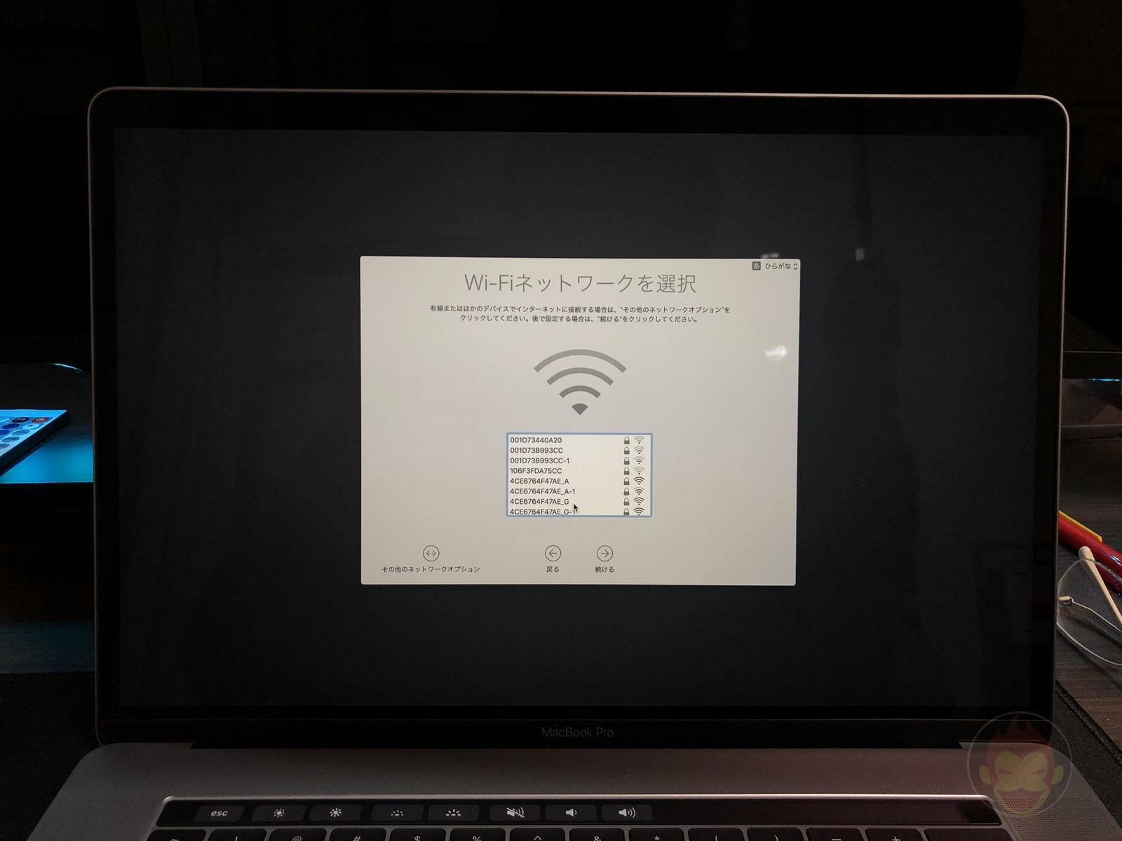 How-to-reset-macOS-on-Mac-14.jpg