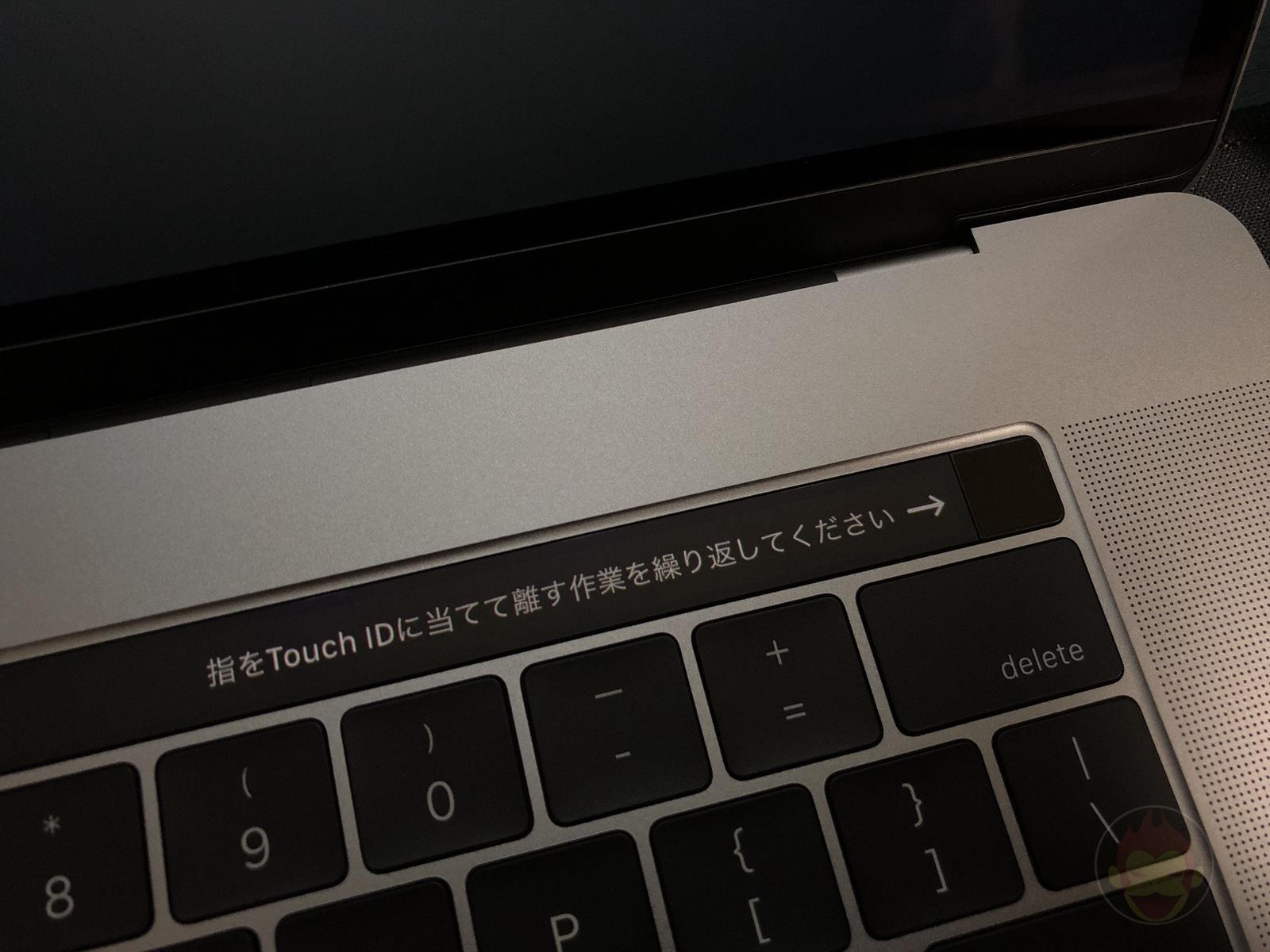 How-to-reset-macOS-on-Mac-39.jpg