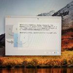 How-to-reset-macOS-on-Mac-44.jpg