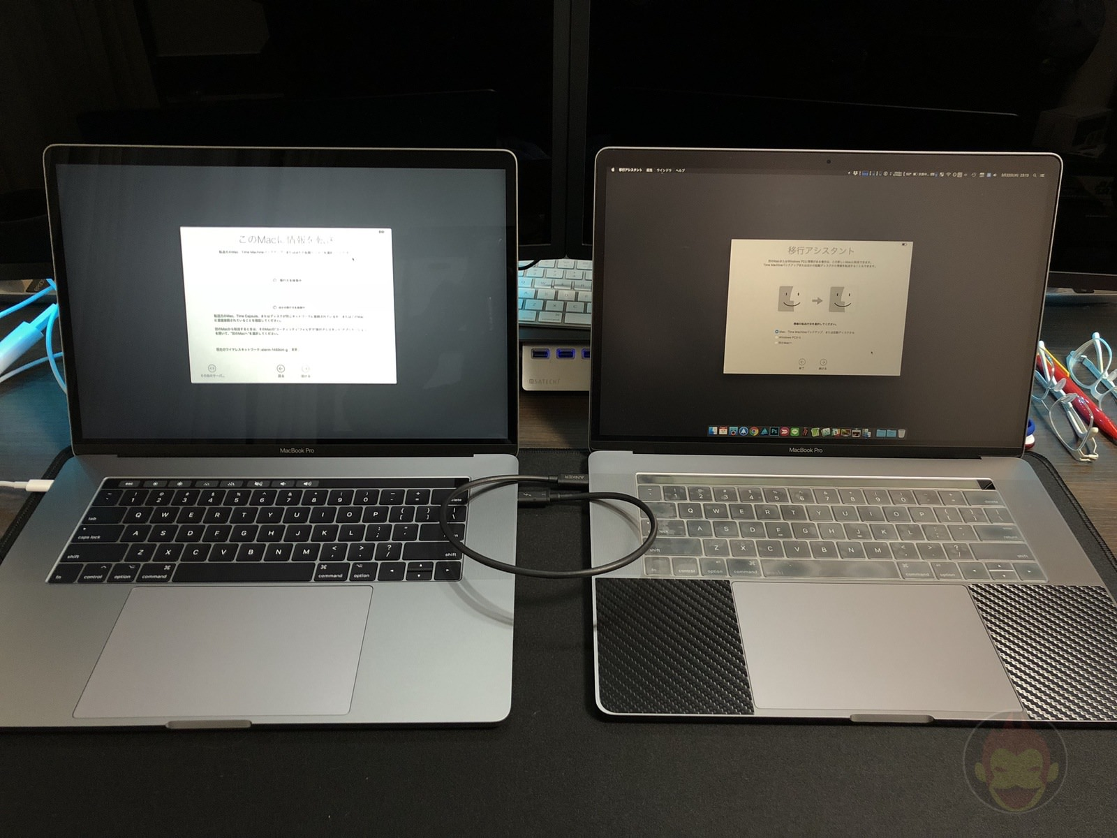 How-to-reset-macOS-on-Mac-45.jpg