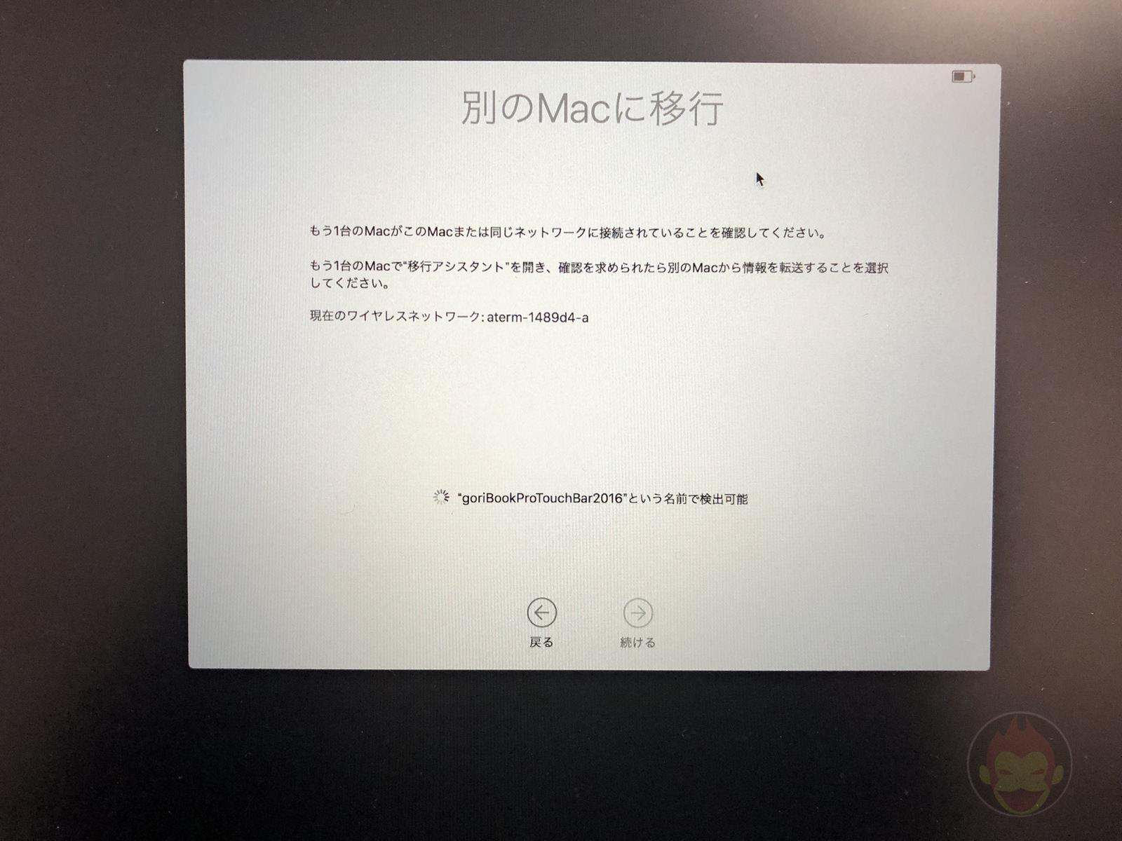 How-to-reset-macOS-on-Mac-47.jpg
