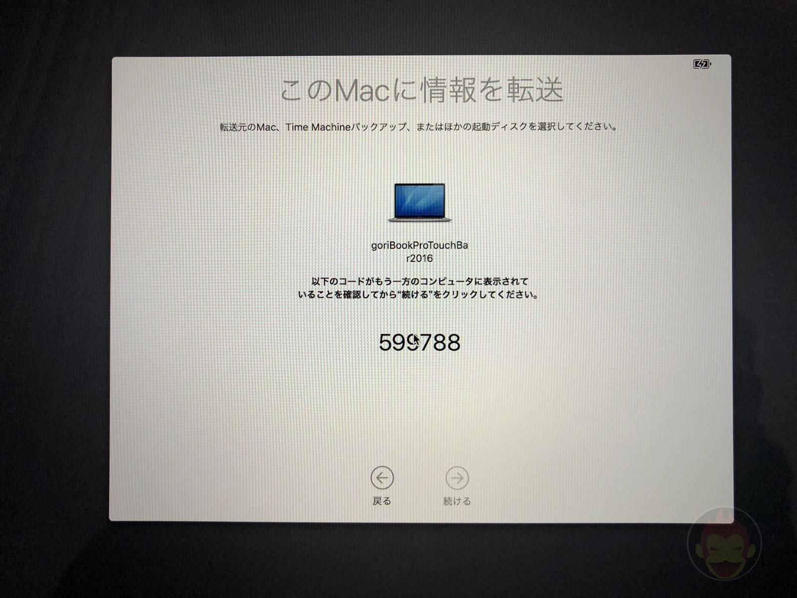 How-to-reset-macOS-on-Mac-49.jpg