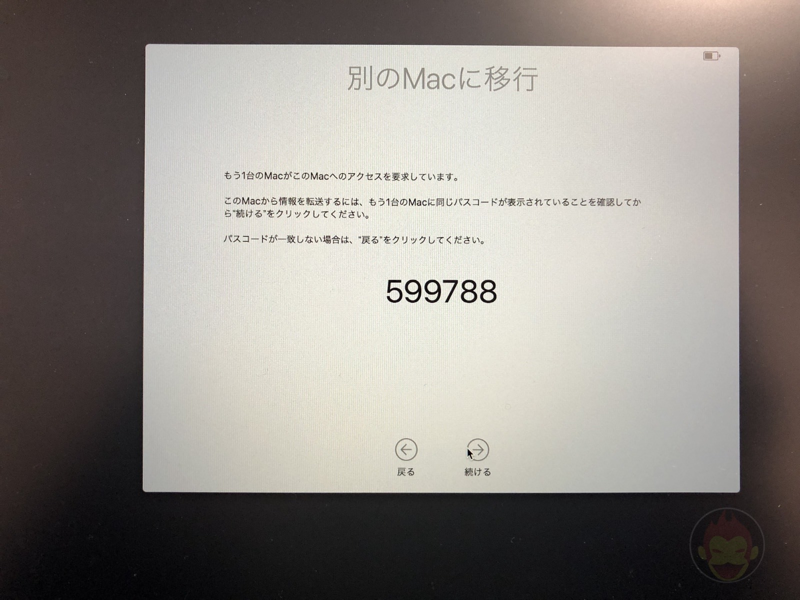 How-to-reset-macOS-on-Mac-50.jpg