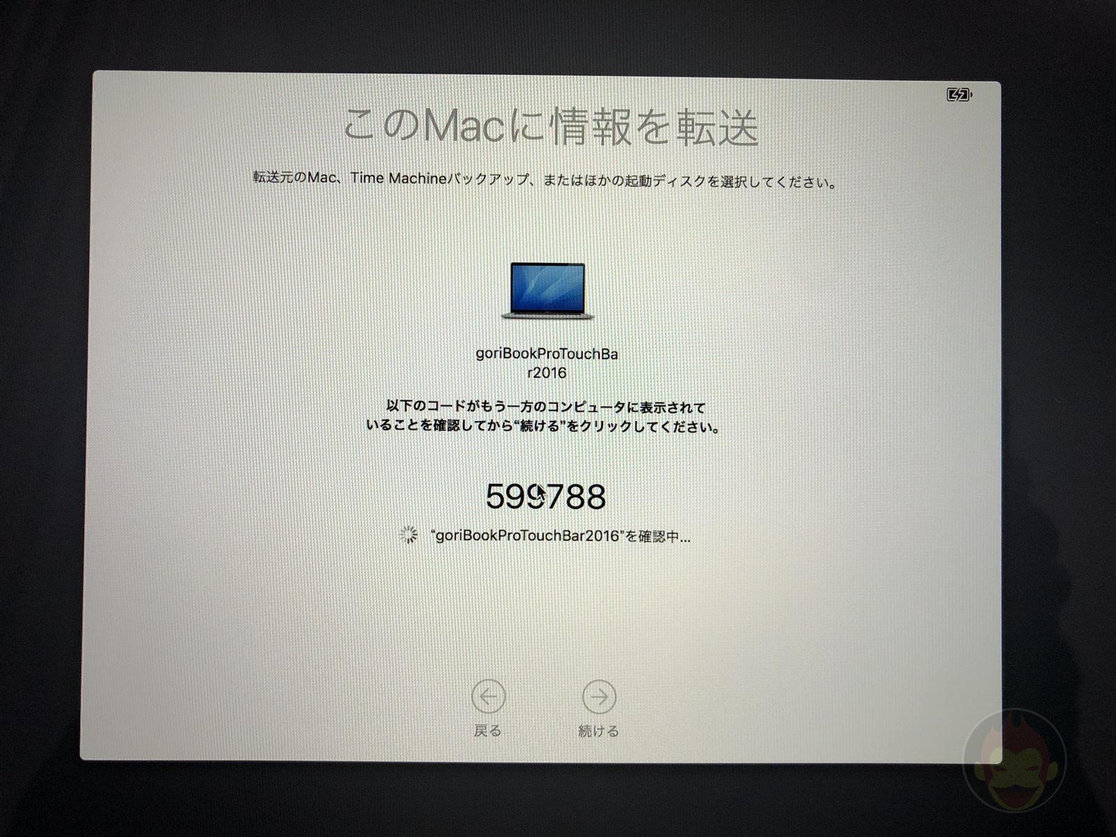 How-to-reset-macOS-on-Mac-52.jpg