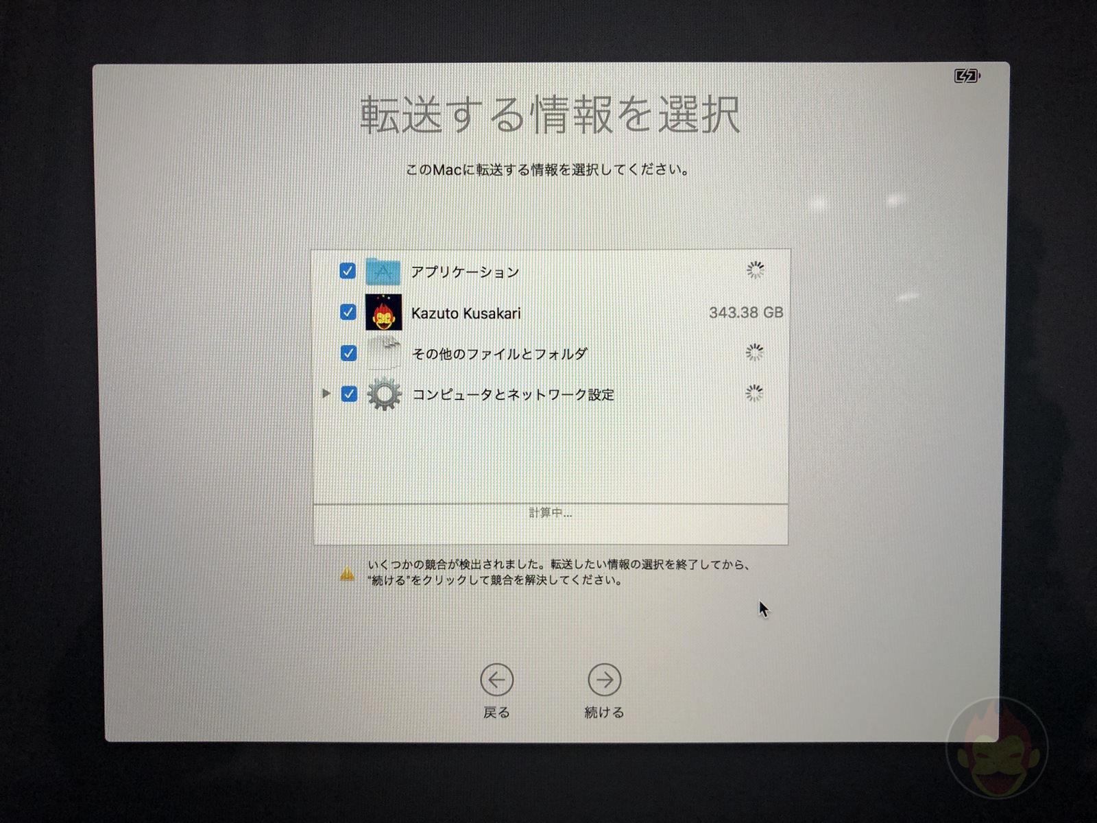 How-to-reset-macOS-on-Mac-53.jpg