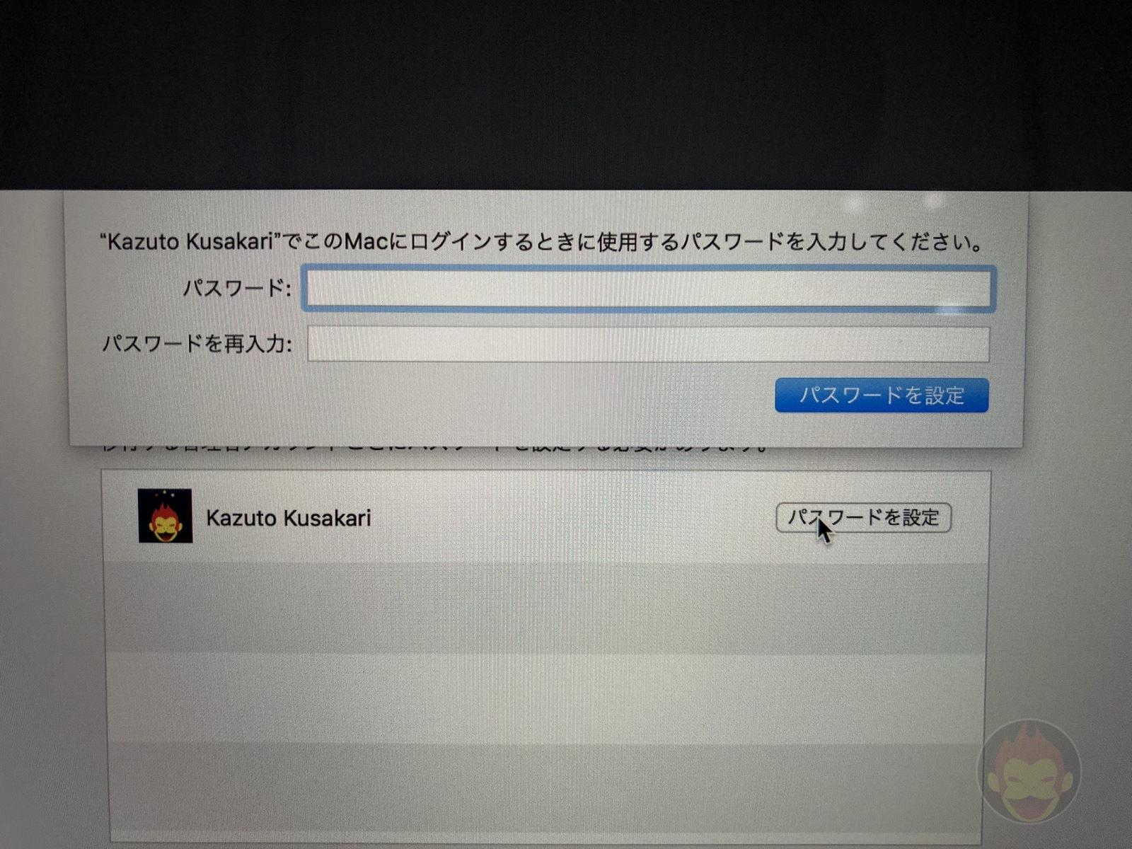 How-to-reset-macOS-on-Mac-55.jpg