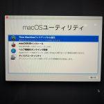 How-to-reset-macOS-on-Mac-56.jpg