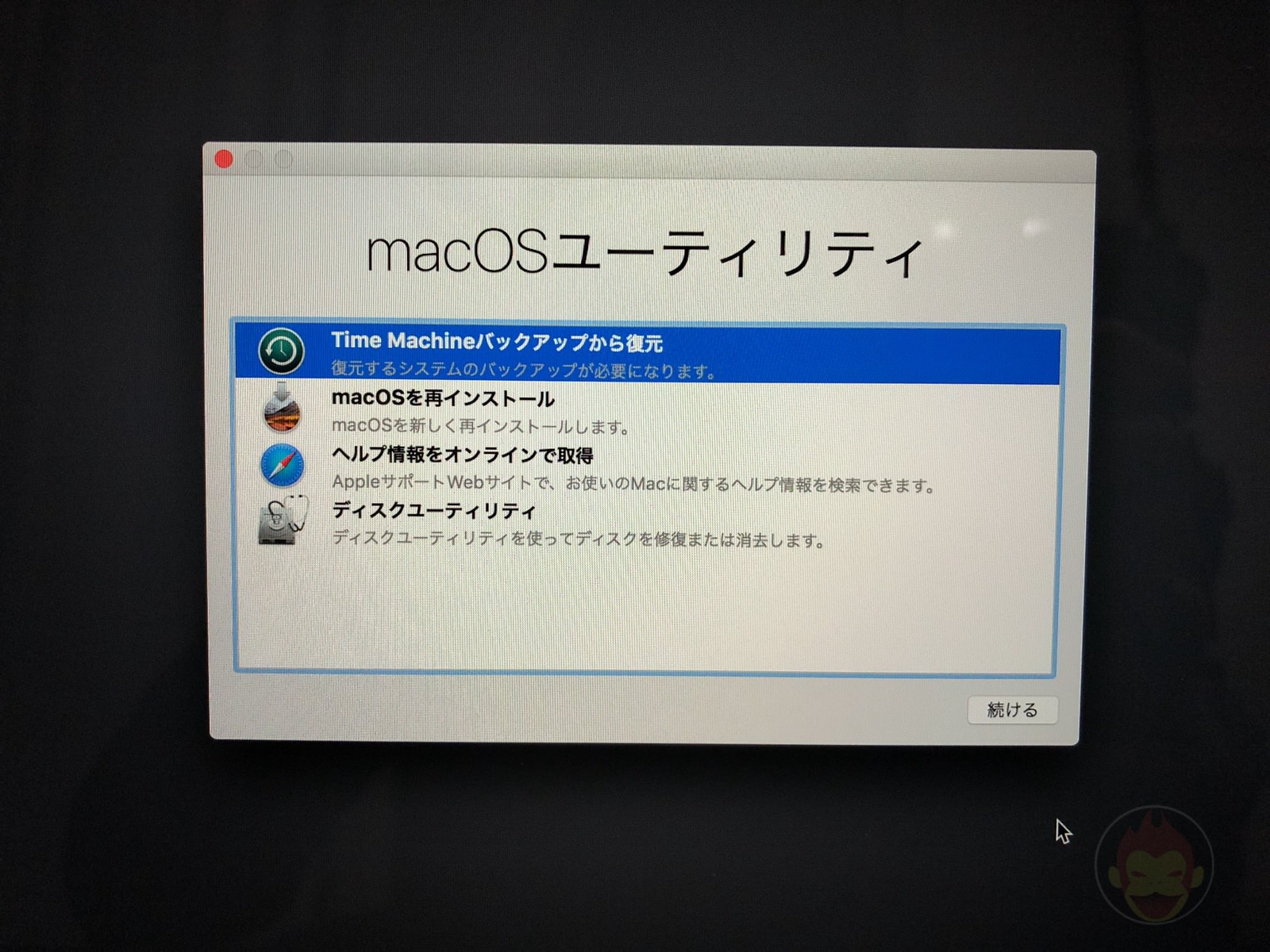 How to reset macOS on Mac 56