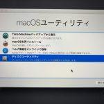 How-to-reset-macOS-on-Mac-62.jpg