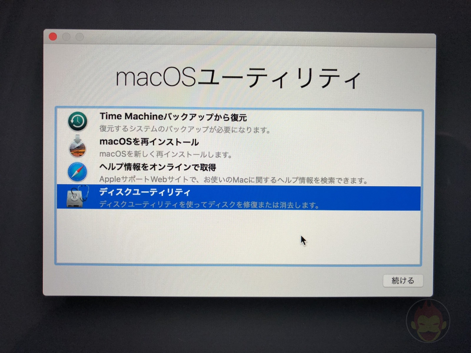 How to reset macOS on Mac 62