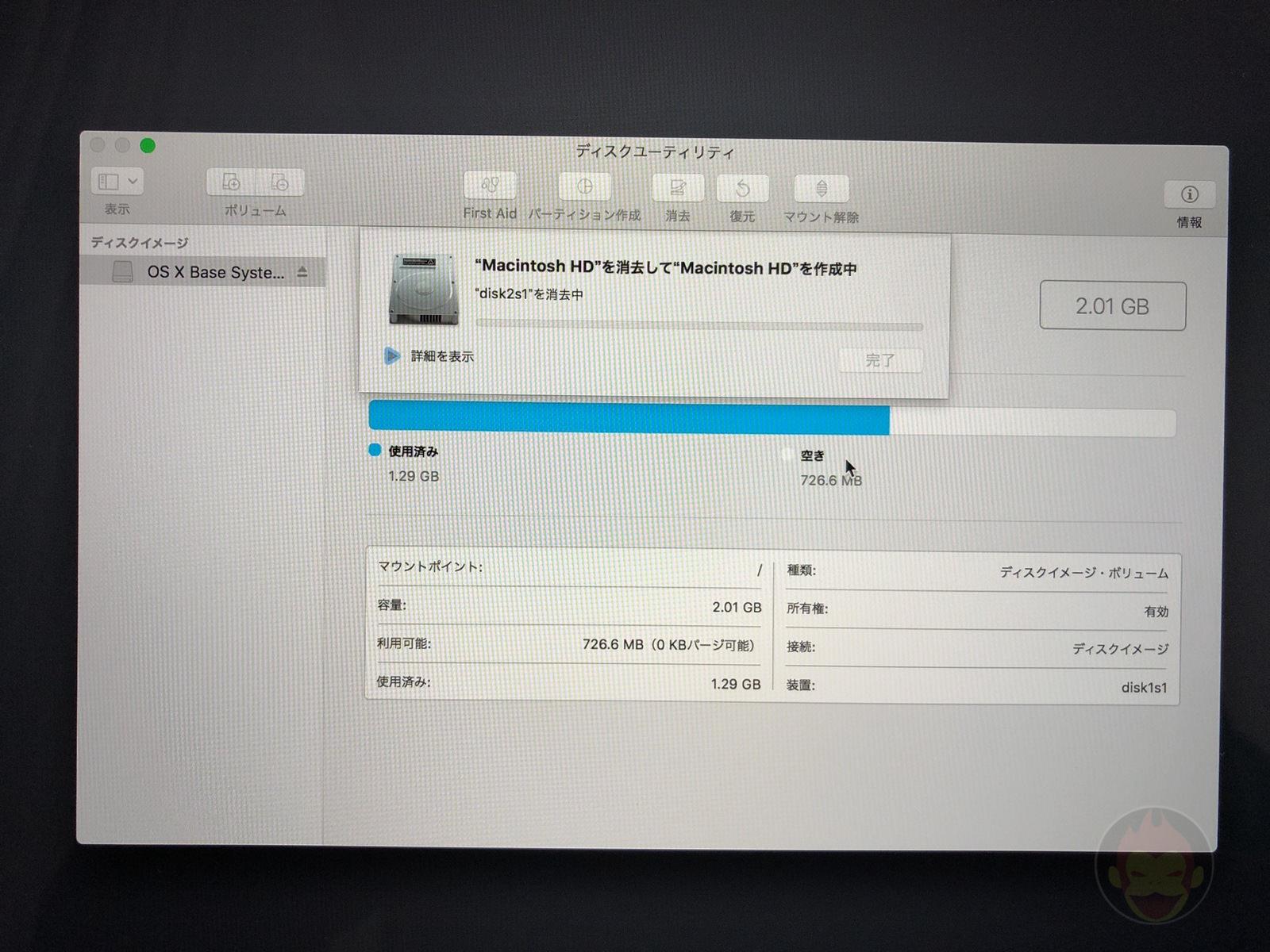 How-to-reset-macOS-on-Mac-65.jpg
