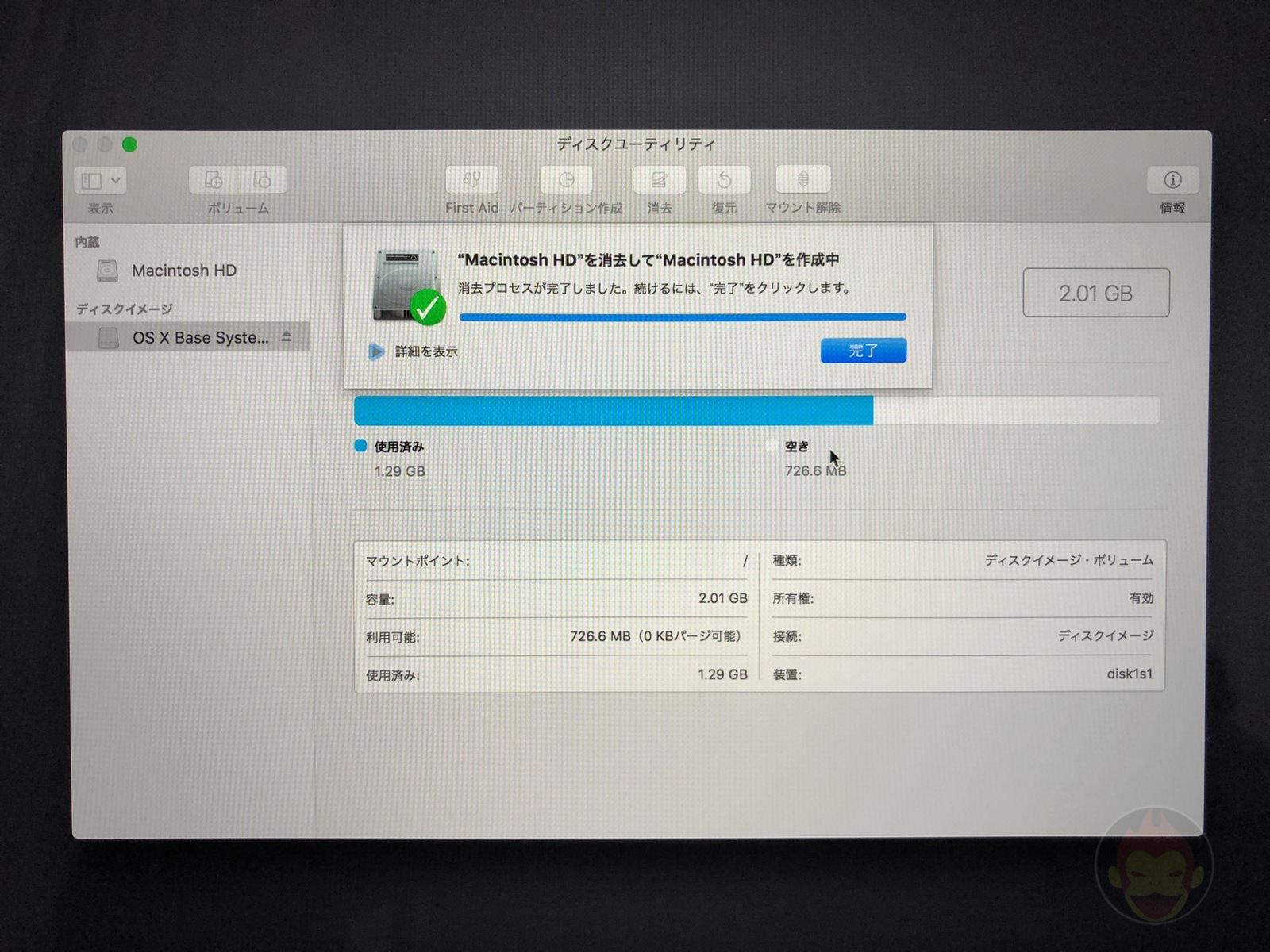 How-to-reset-macOS-on-Mac-66.jpg