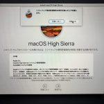 How-to-reset-macOS-on-Mac-71.jpg