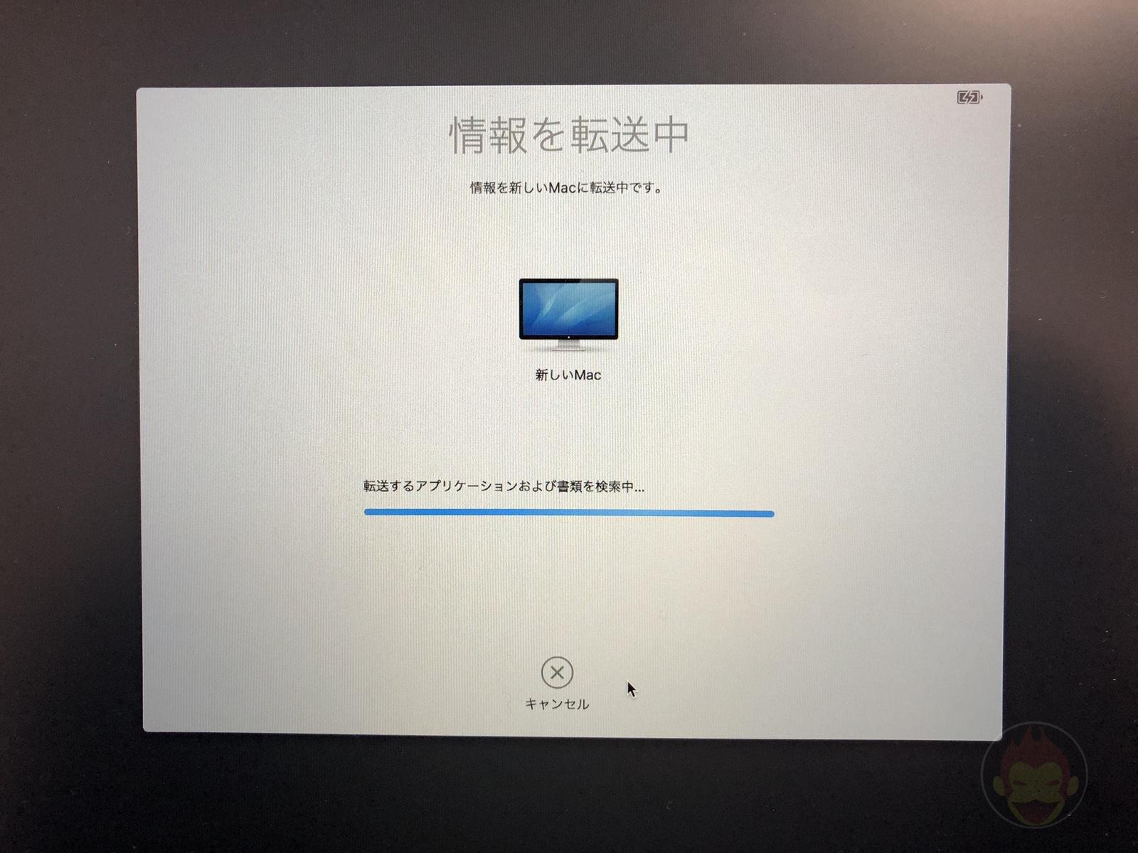 How-to-reset-macOS-on-Mac-76.jpg
