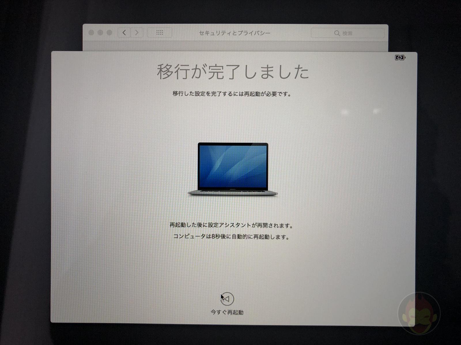 How-to-reset-macOS-on-Mac-84.jpg