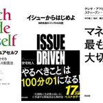 Kindle-Sale-Business-Skill.jpg