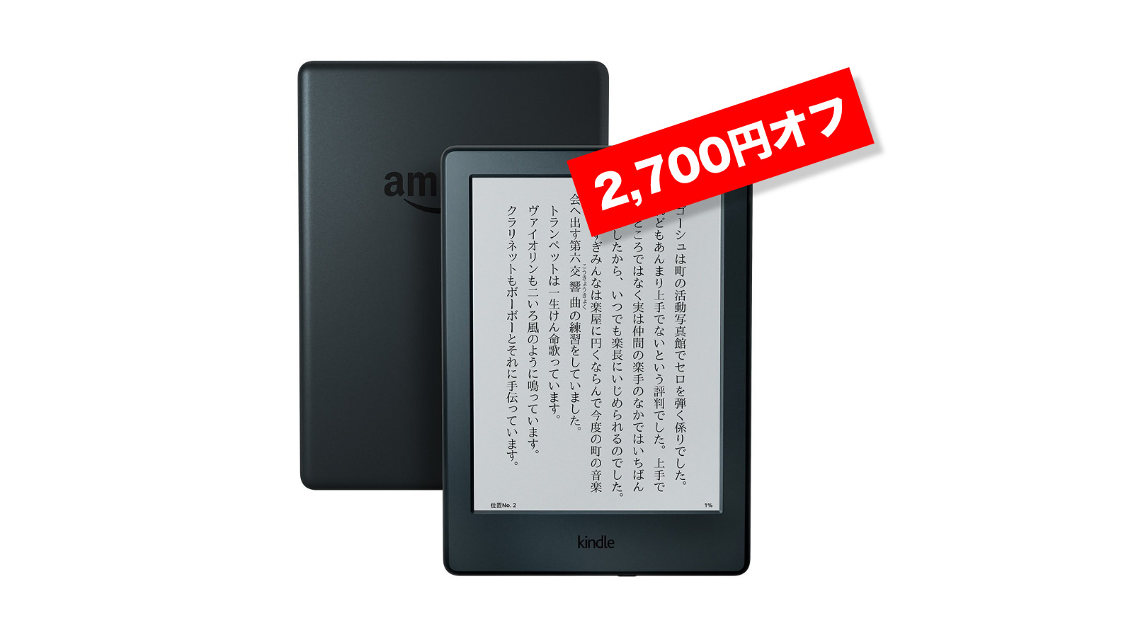 Kindle on sale Timesale April