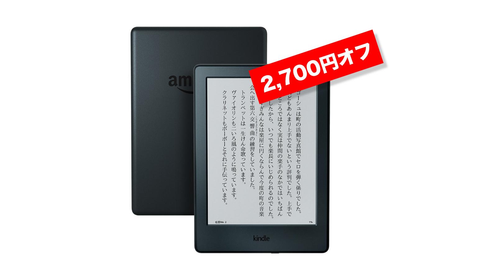 Kindle-on-sale-Timesale-April.jpg
