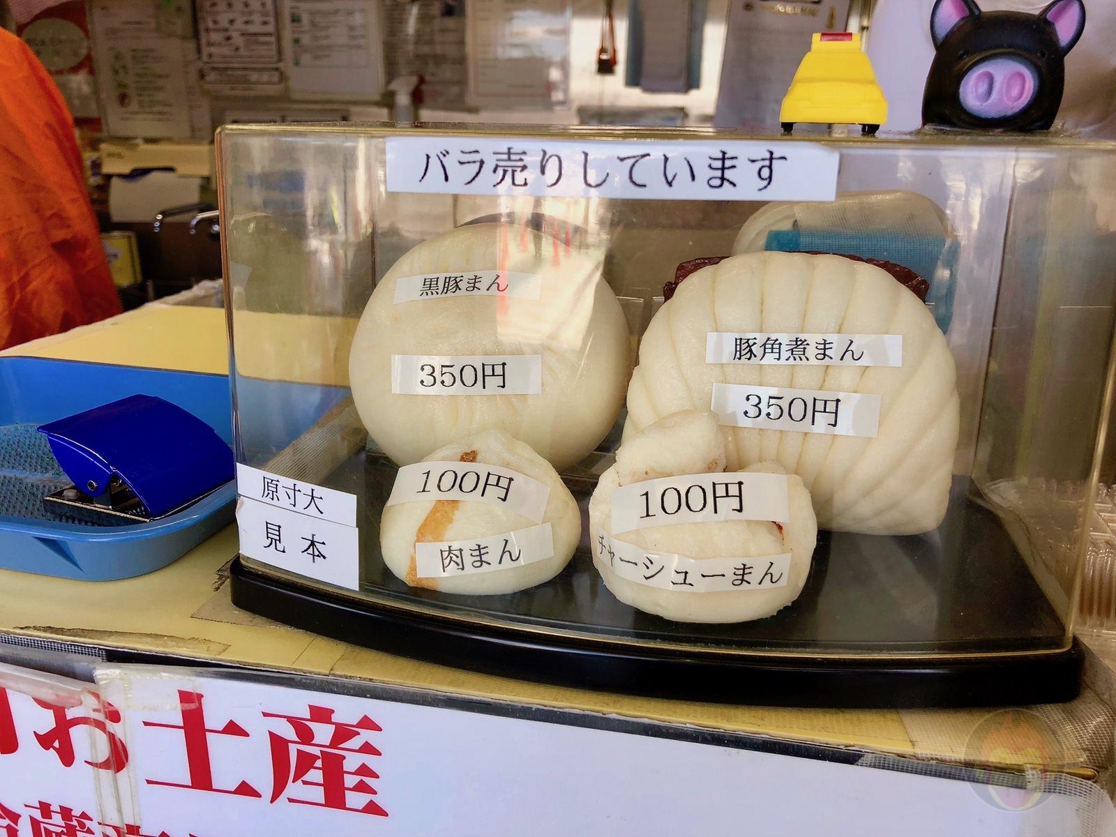 Kocho Giant Nikuman Ebina Service Area 02
