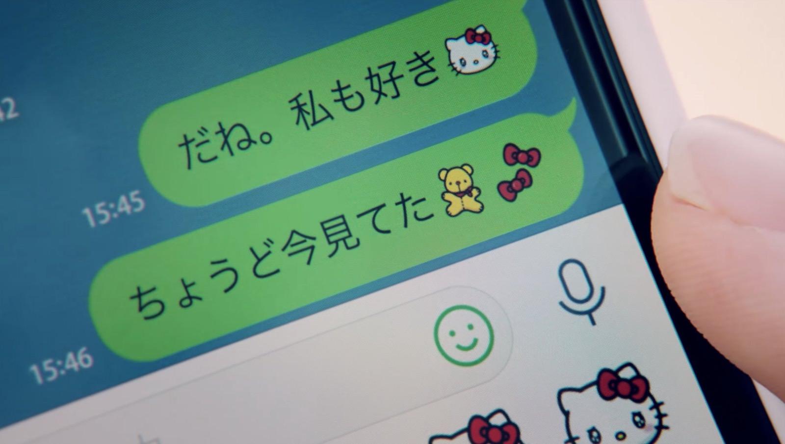 LINE Emoji Stamp