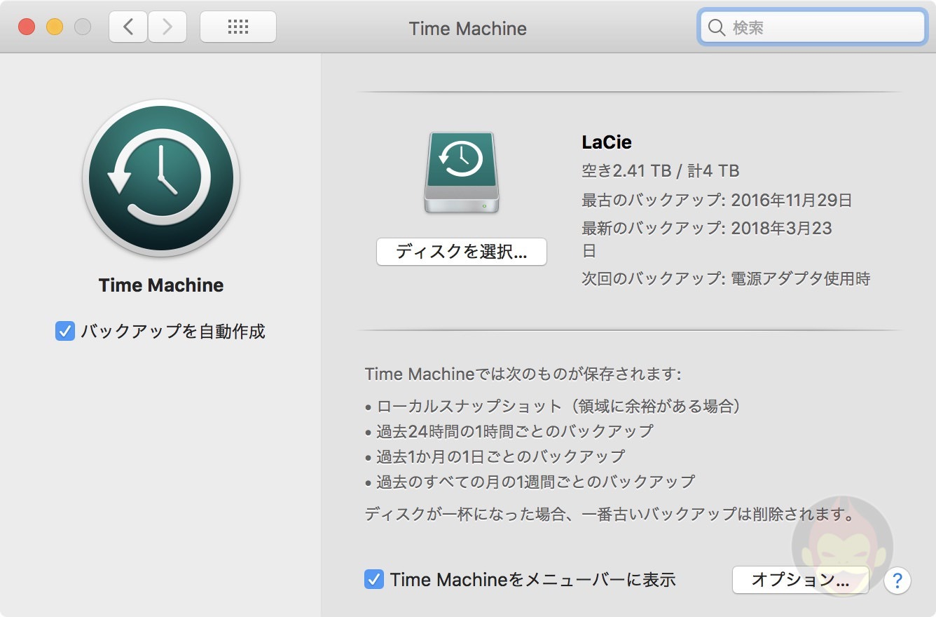 Mac Backup Time Machine 01