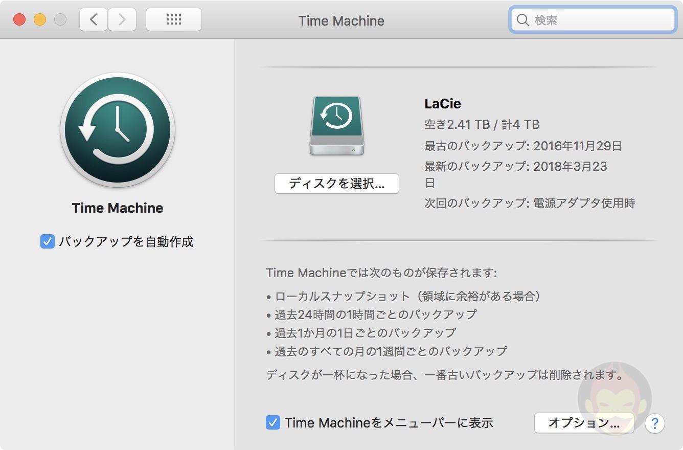 Mac-Backup-Time-Machine-01.jpg