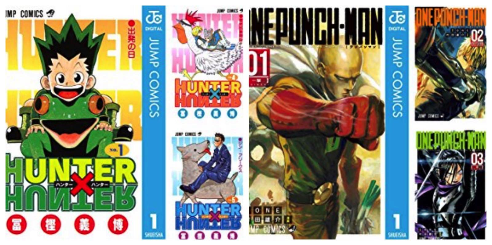 Matome Sale Kindle Manga