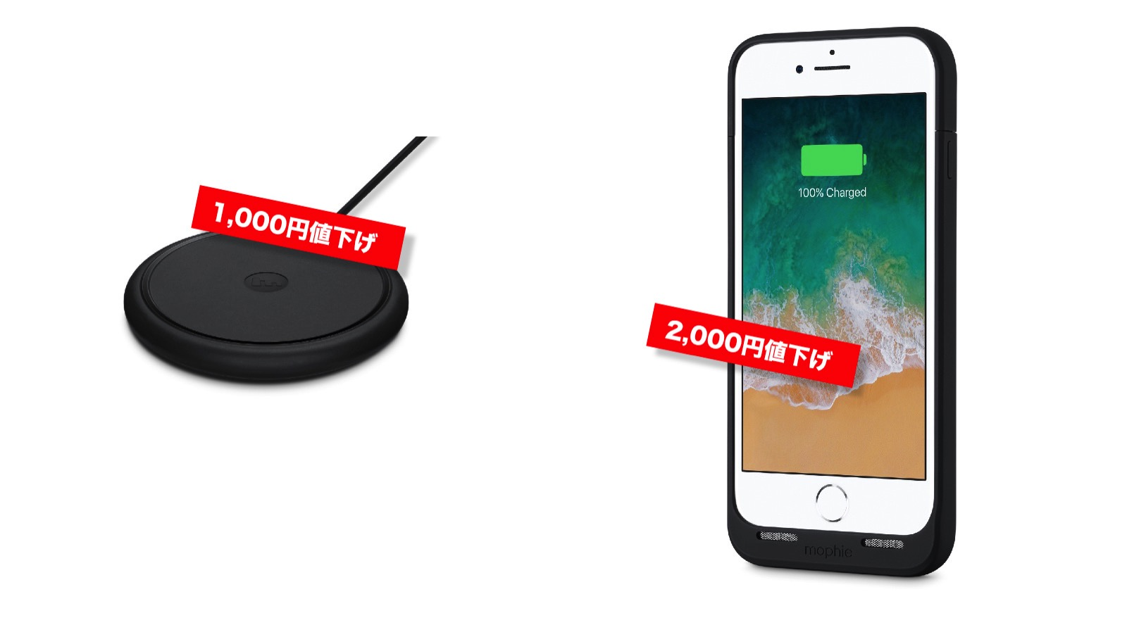 Mophie-goes-on-sale-at-apple-store-off.jpg