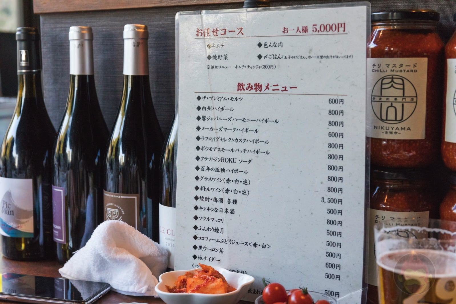 Nikuyama-Honten-Kichijoji-05.jpg